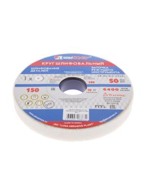 Круг шлифовальный ЛУГА-АБРАЗИВ 1  150 Х 20 Х 32 25А 40 K,L (40СМ)