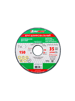 Круг шлифовальный ЛУГА-АБРАЗИВ 1  150 Х 25 Х 32 63С 60 K,L (25СМ)
