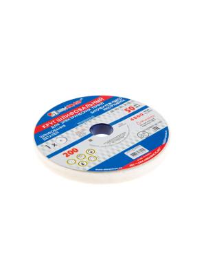 Круг шлифовальный ЛУГА-АБРАЗИВ 1  200 Х 20 Х 32 25А 40 K,L