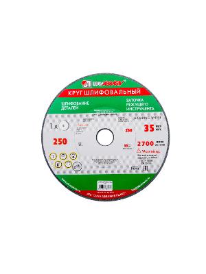 Круг шлифовальный ЛУГА-АБРАЗИВ 1  250  Х 20 Х 32 63С 60 K,L