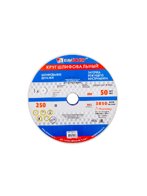 Круг шлифовальный ЛУГА-АБРАЗИВ 1  250  Х 32 Х 32 25А 40 K,L