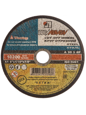 Круг отрезной ЛУГА-АБРАЗИВ 100x2x16 А36 упак. 25 шт.