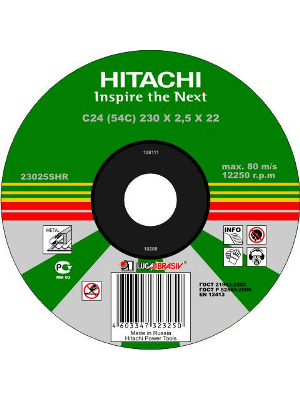 Круг зачистной HITACHI 125х6х22мм 14А