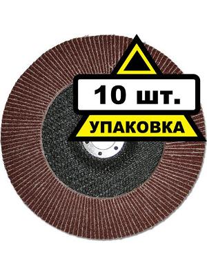 Круг Лепестковый Торцевой (КЛТ) HITACHI КЛТ 125 Х 22 Р 40 (№40)