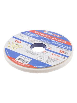 Круг шлифовальный ЛУГА-АБРАЗИВ 1  150 Х 10 Х 32 25А 40 K,L (40СМ)
