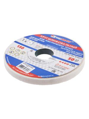Круг шлифовальный ЛУГА-АБРАЗИВ 1  150 Х 13 Х 32 25А 60 O,P,Q (25СТ)