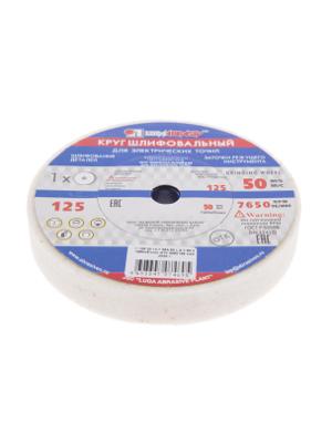 Круг шлифовальный ЛУГА-АБРАЗИВ 1  125 Х 20 Х 12.7 25А 60 K,L (25СМ)