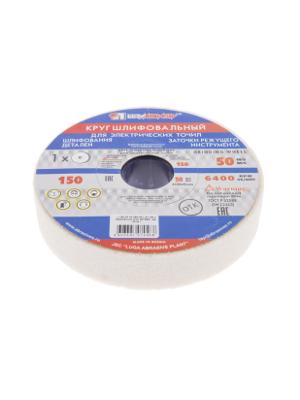 Круг шлифовальный ЛУГА-АБРАЗИВ 1  150 Х 32 Х 32 25А 40 K,L (40СМ)