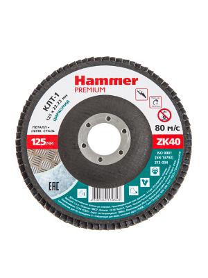 Круг Лепестковый Торцевой (КЛТ) HAMMER Ф125х22