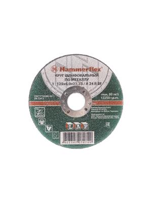 Круг зачистной HAMMER 125х6х22мм 14А упак.10шт