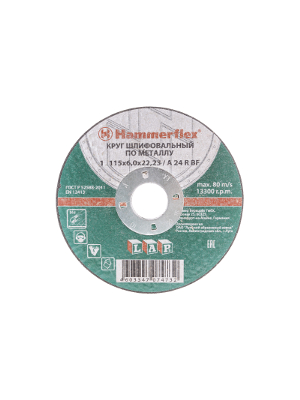 Круг зачистной HAMMER 115х6х22мм 14А упак.10шт